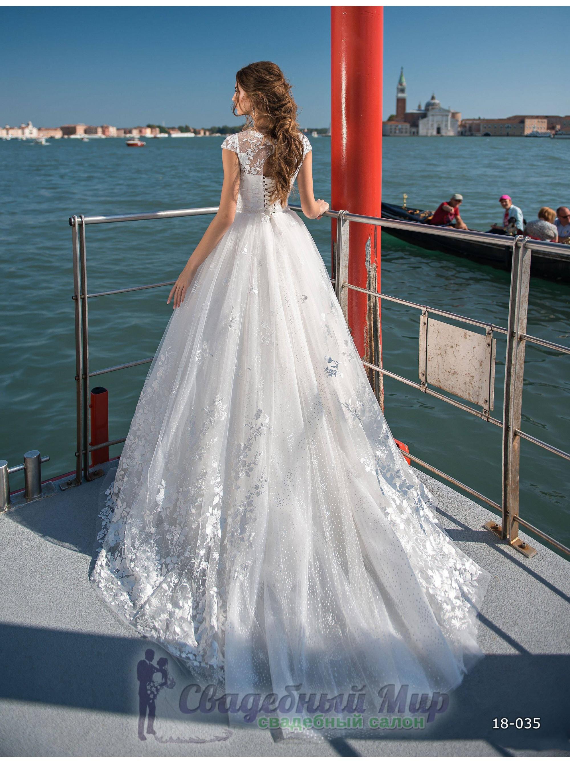 Свадебное платье 18-035