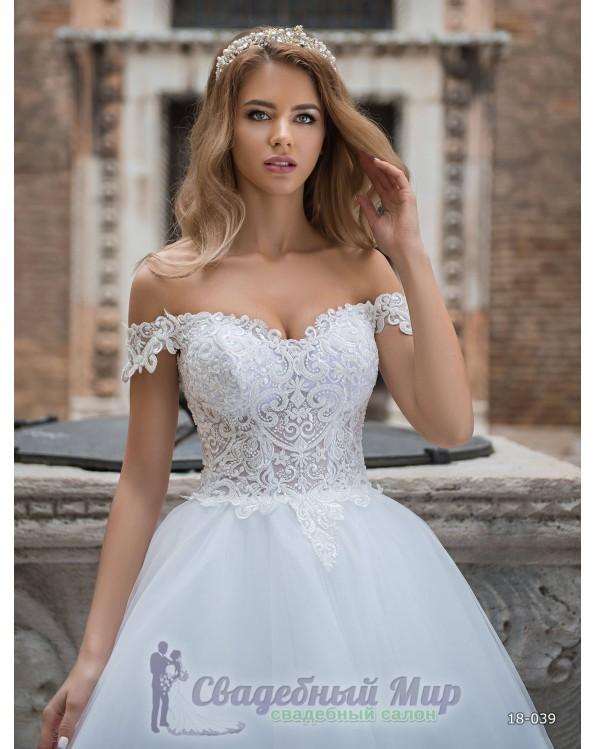 Свадебное платье 18-039
