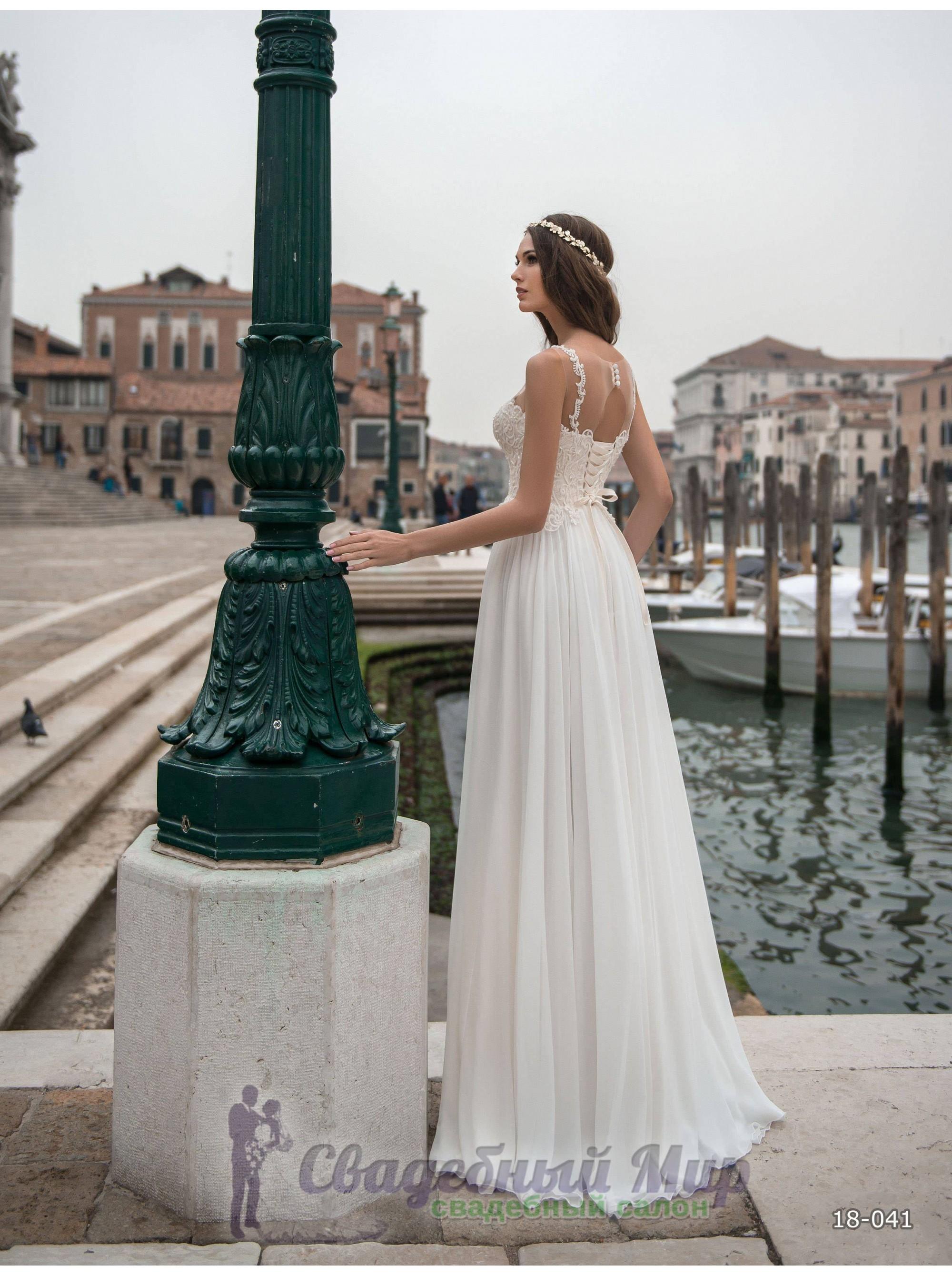 Свадебное платье 18-041