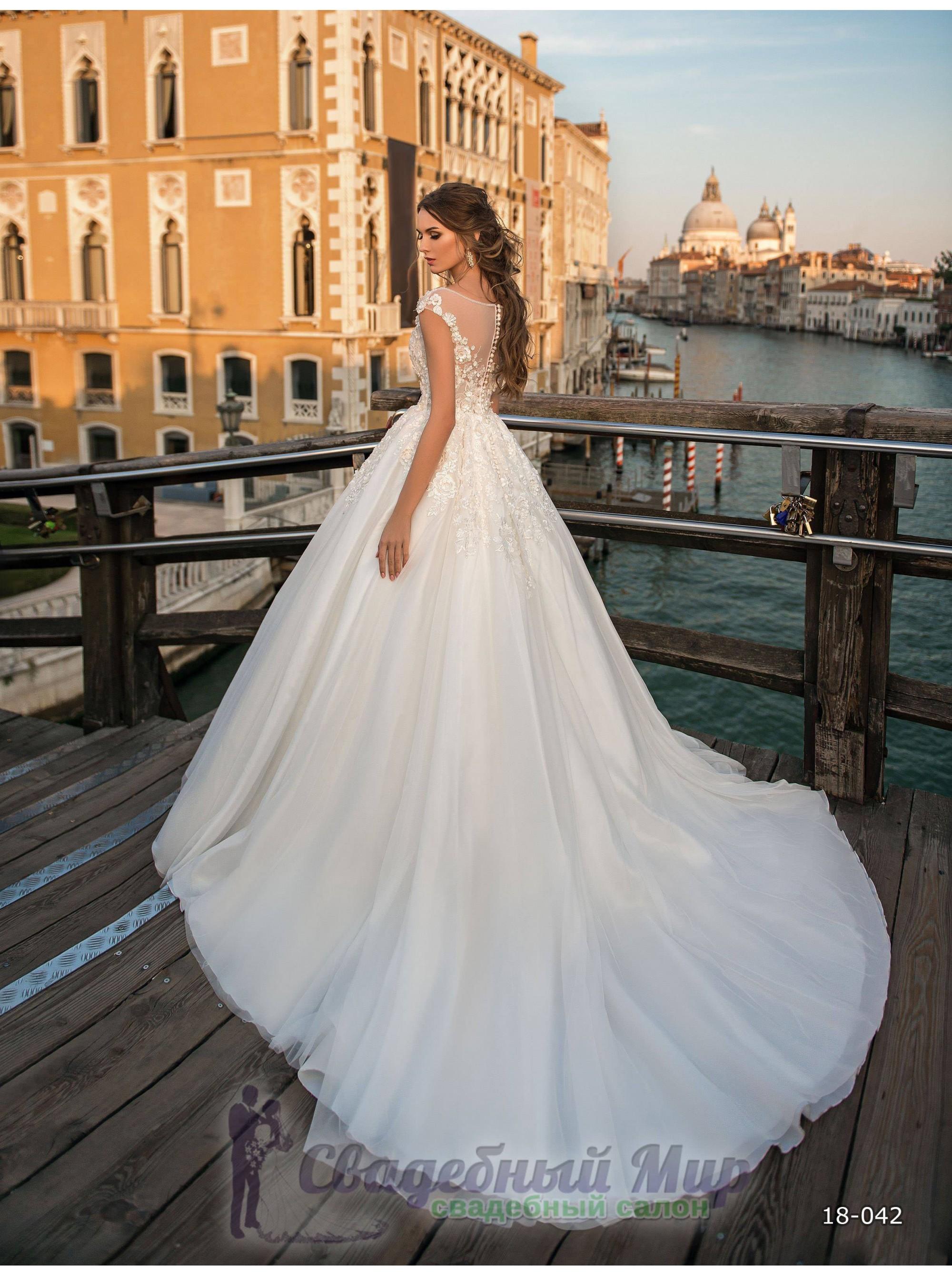 Свадебное платье 18-042