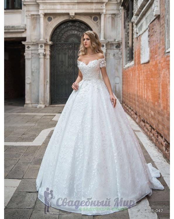 Свадебное платье 18-047
