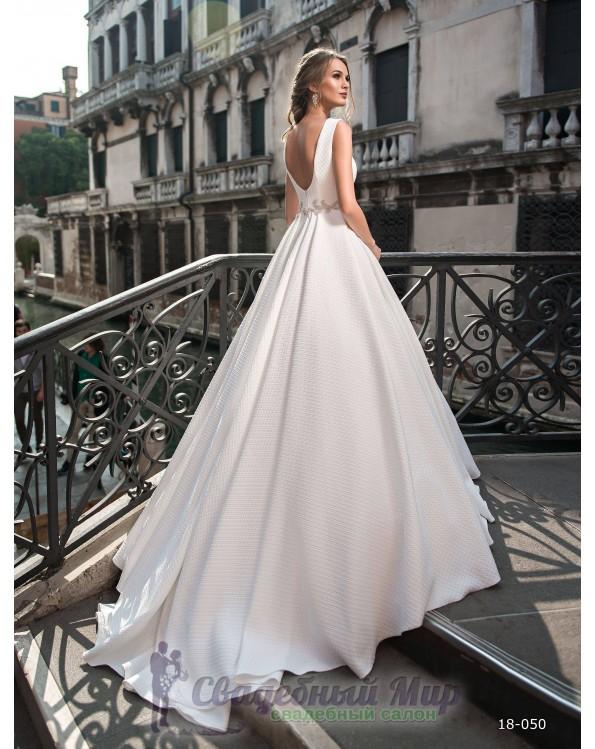 Свадебное платье 18-050