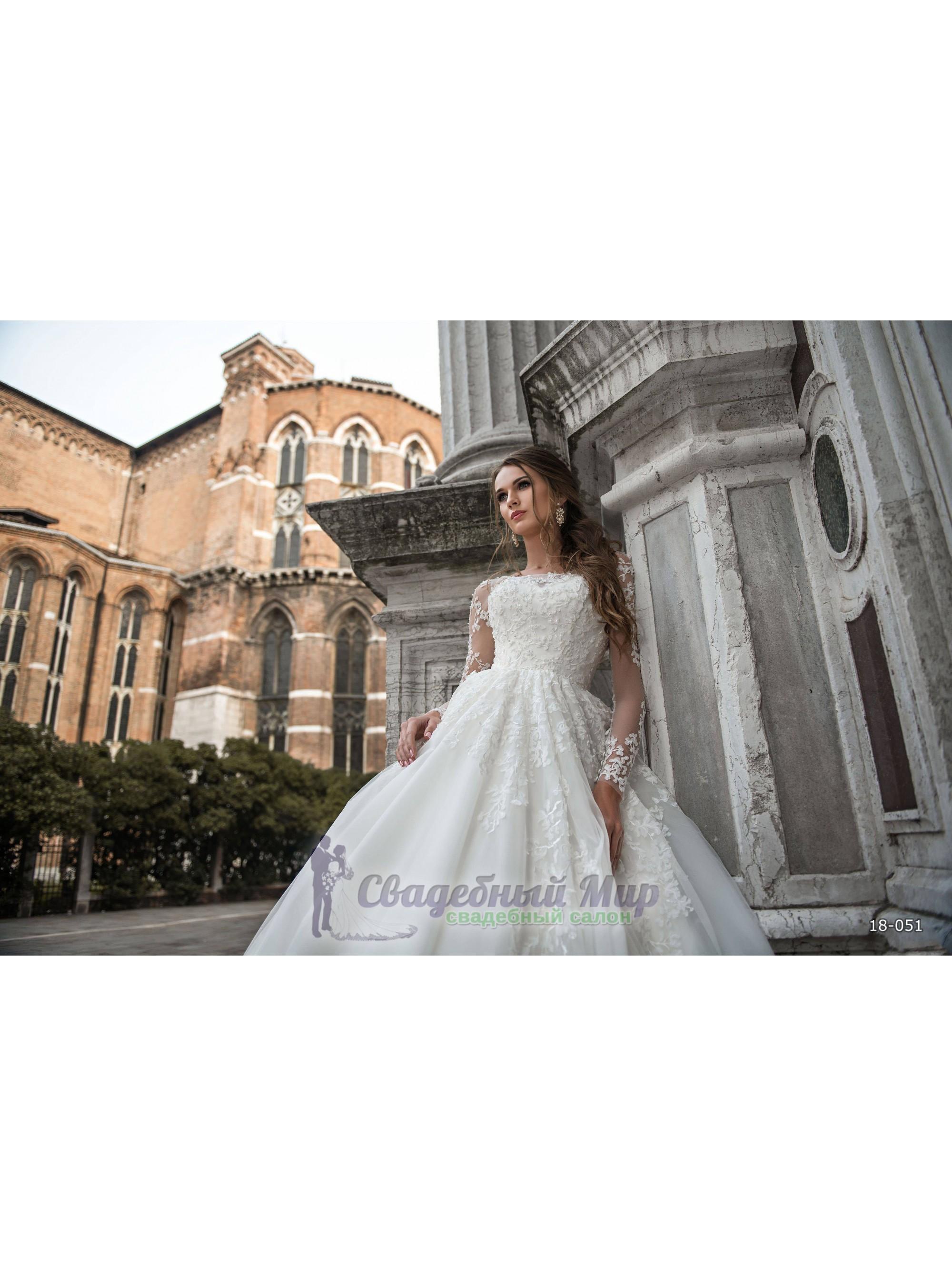 Свадебное платье 18-051