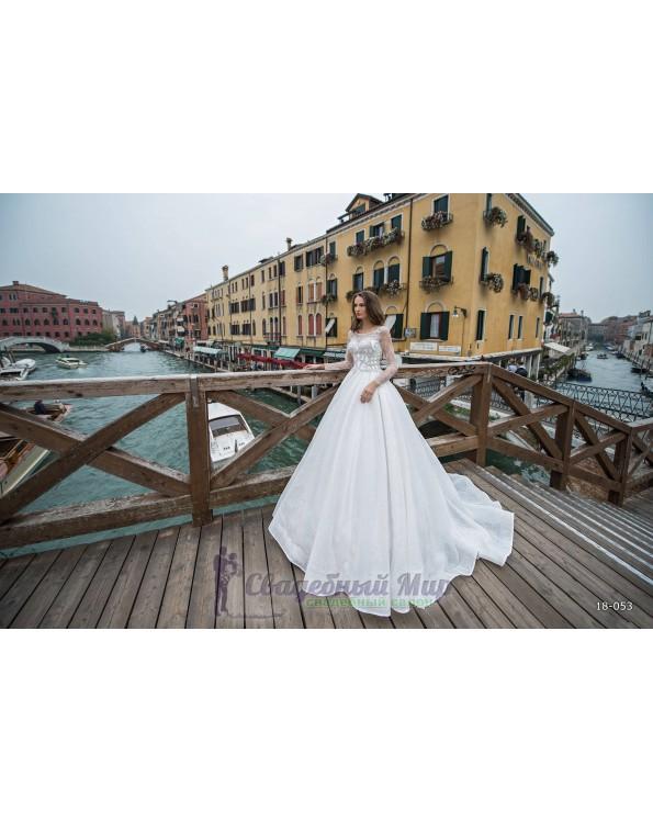 Свадебное платье 18-053