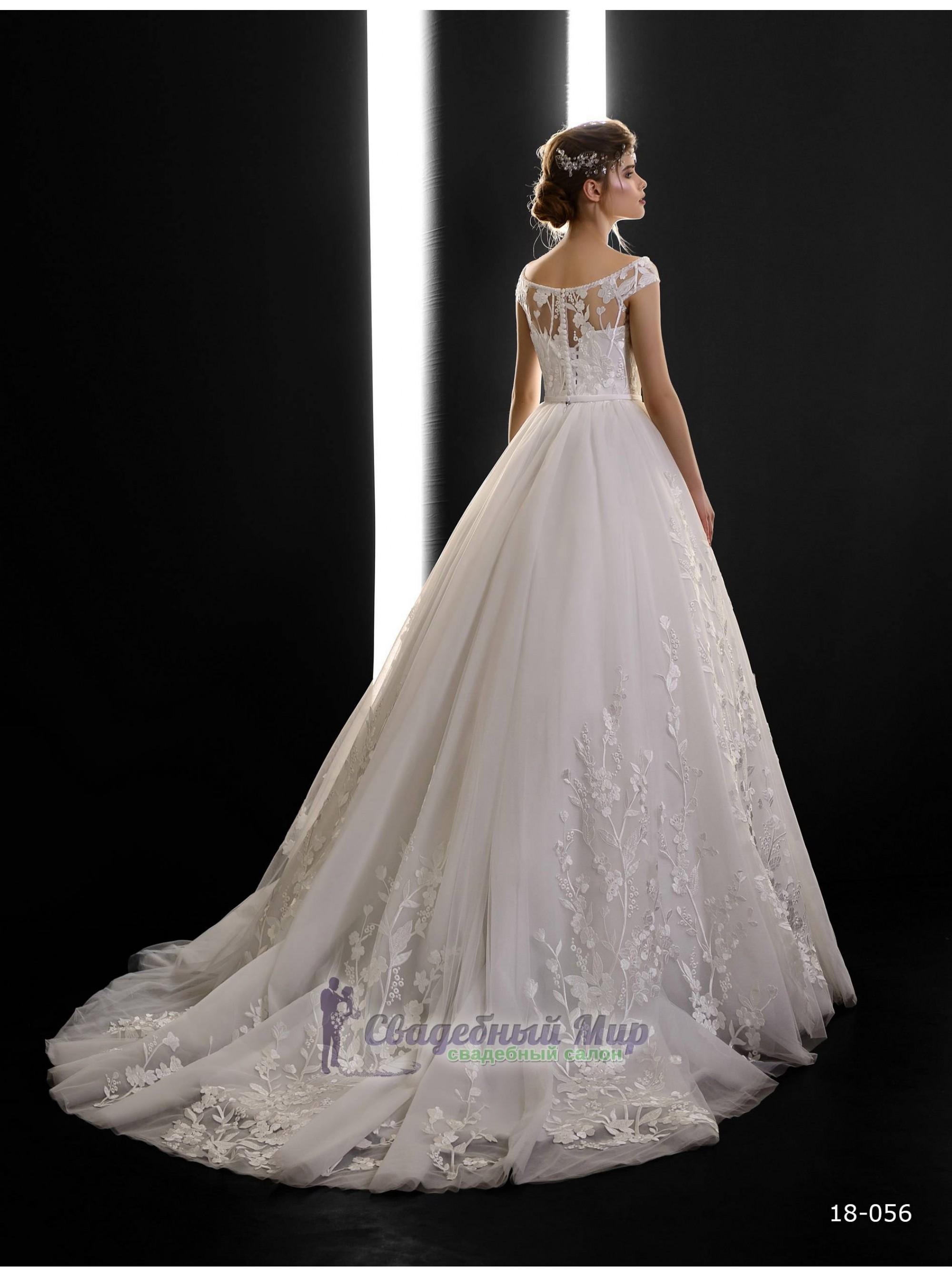 Свадебное платье 18-056