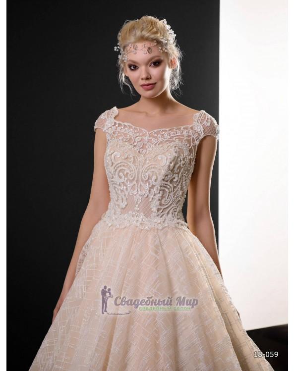 Свадебное платье 18-059
