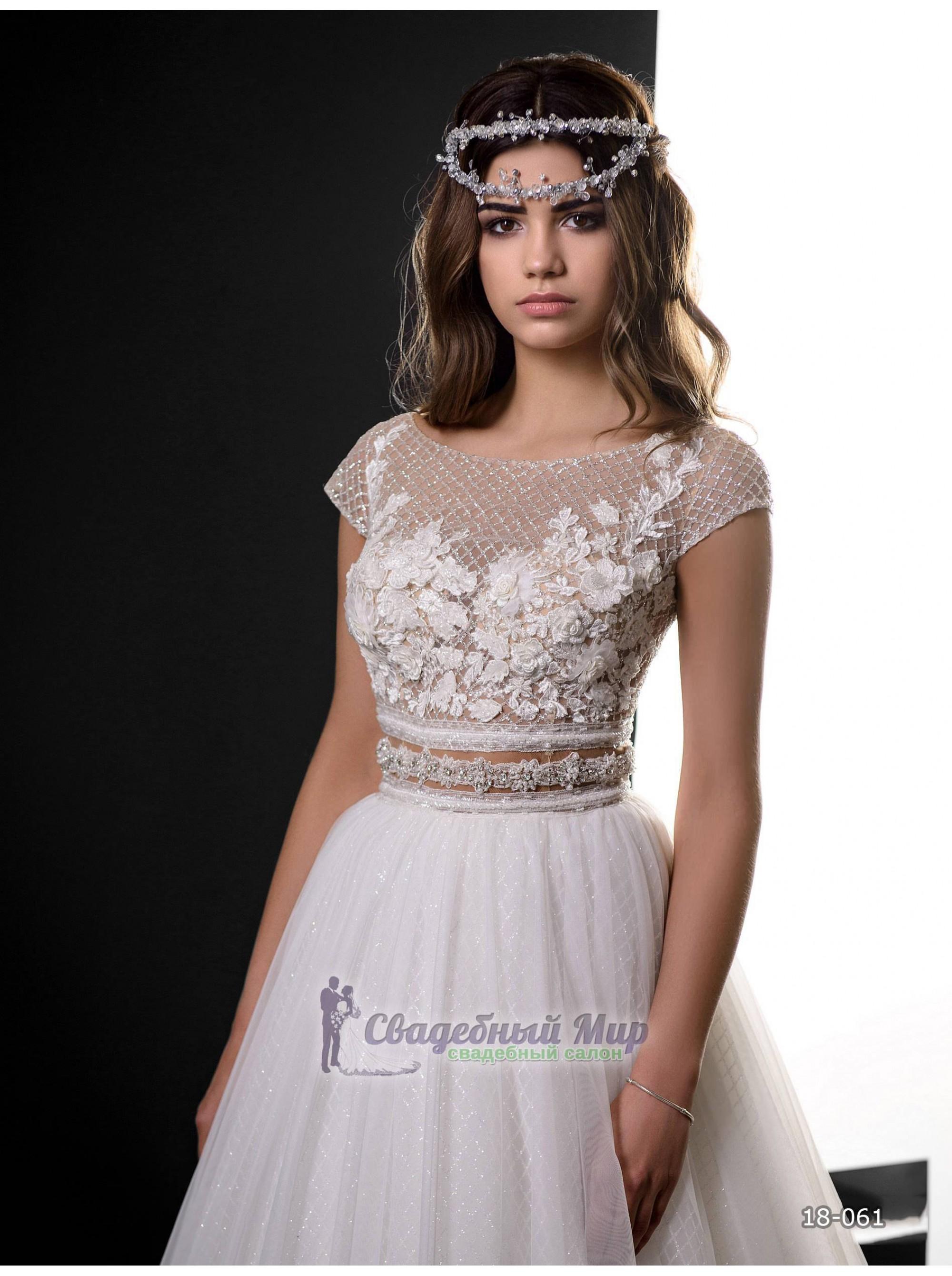Свадебное платье 18-061