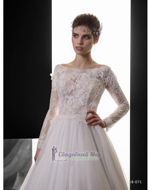 Свадебное платье 18-071