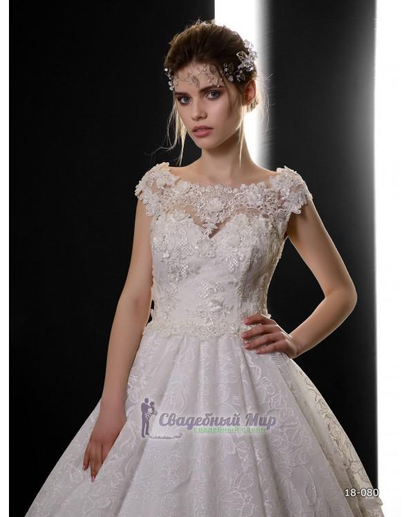 Свадебное платье 18-080