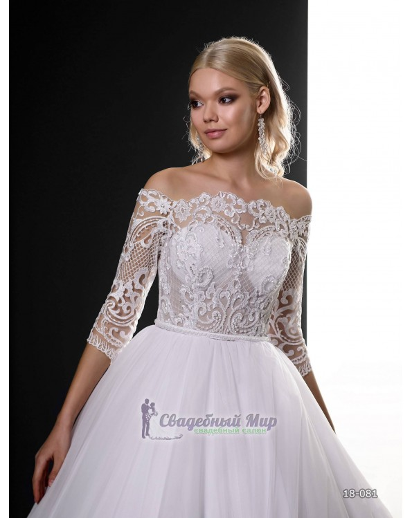 Свадебное платье 18-081