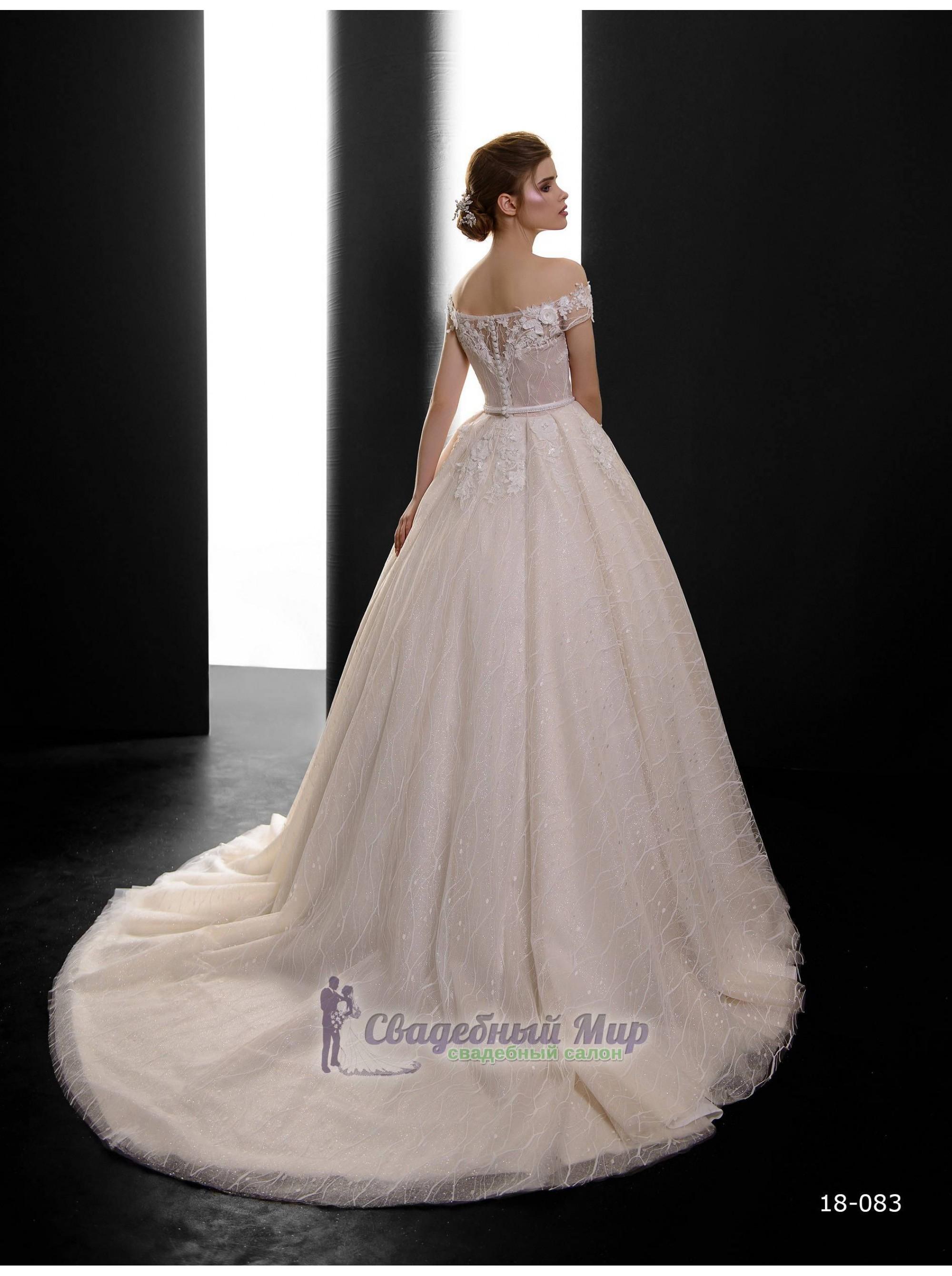 Свадебное платье 18-083