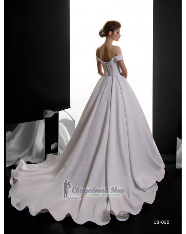 Свадебное платье 18-090
