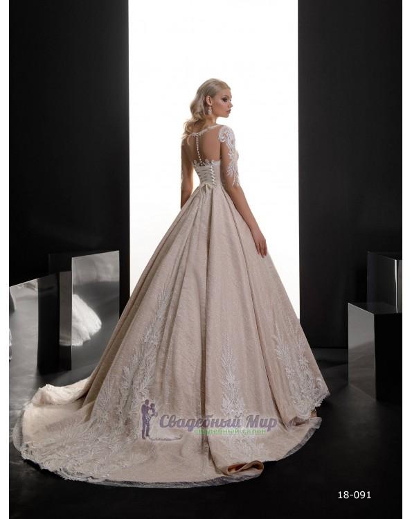Свадебное платье 18-091