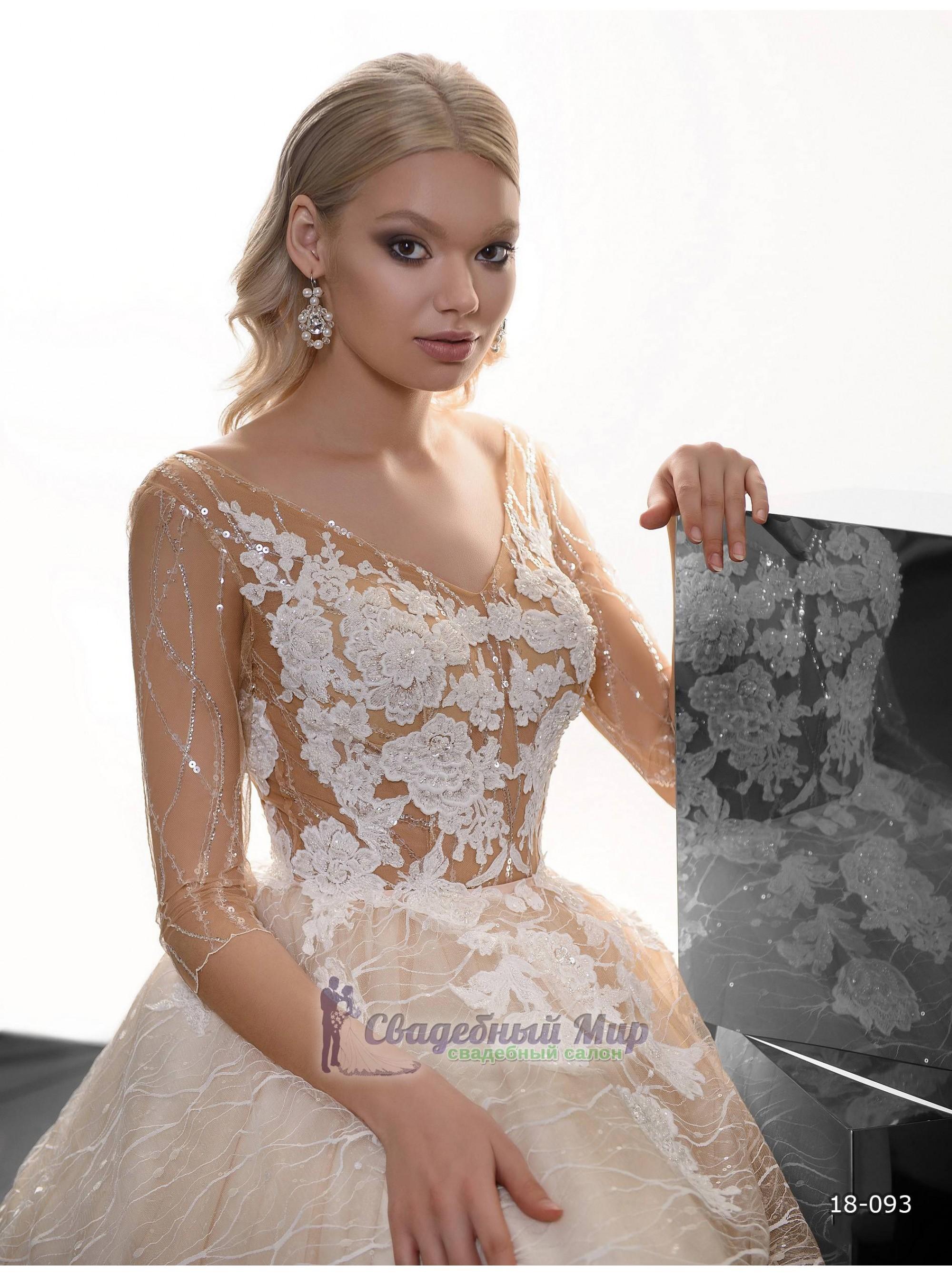 Свадебное платье 18-093
