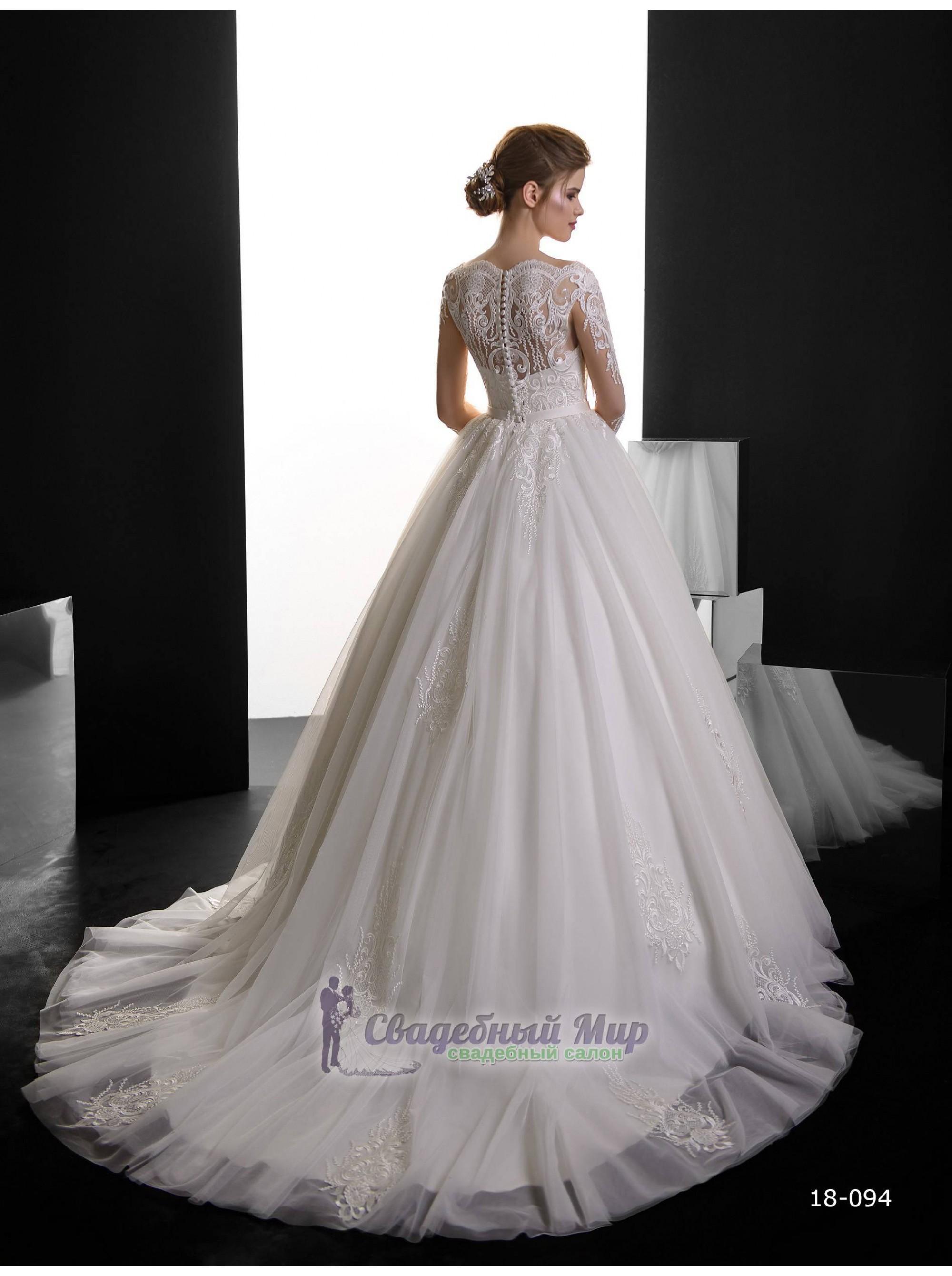 Свадебное платье 18-094