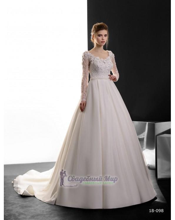 Свадебное платье 18-098