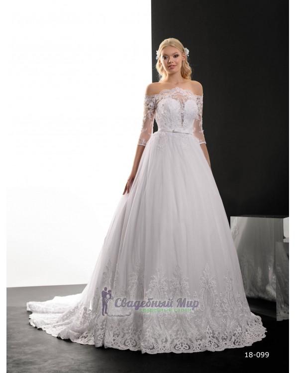 Свадебное платье 18-099