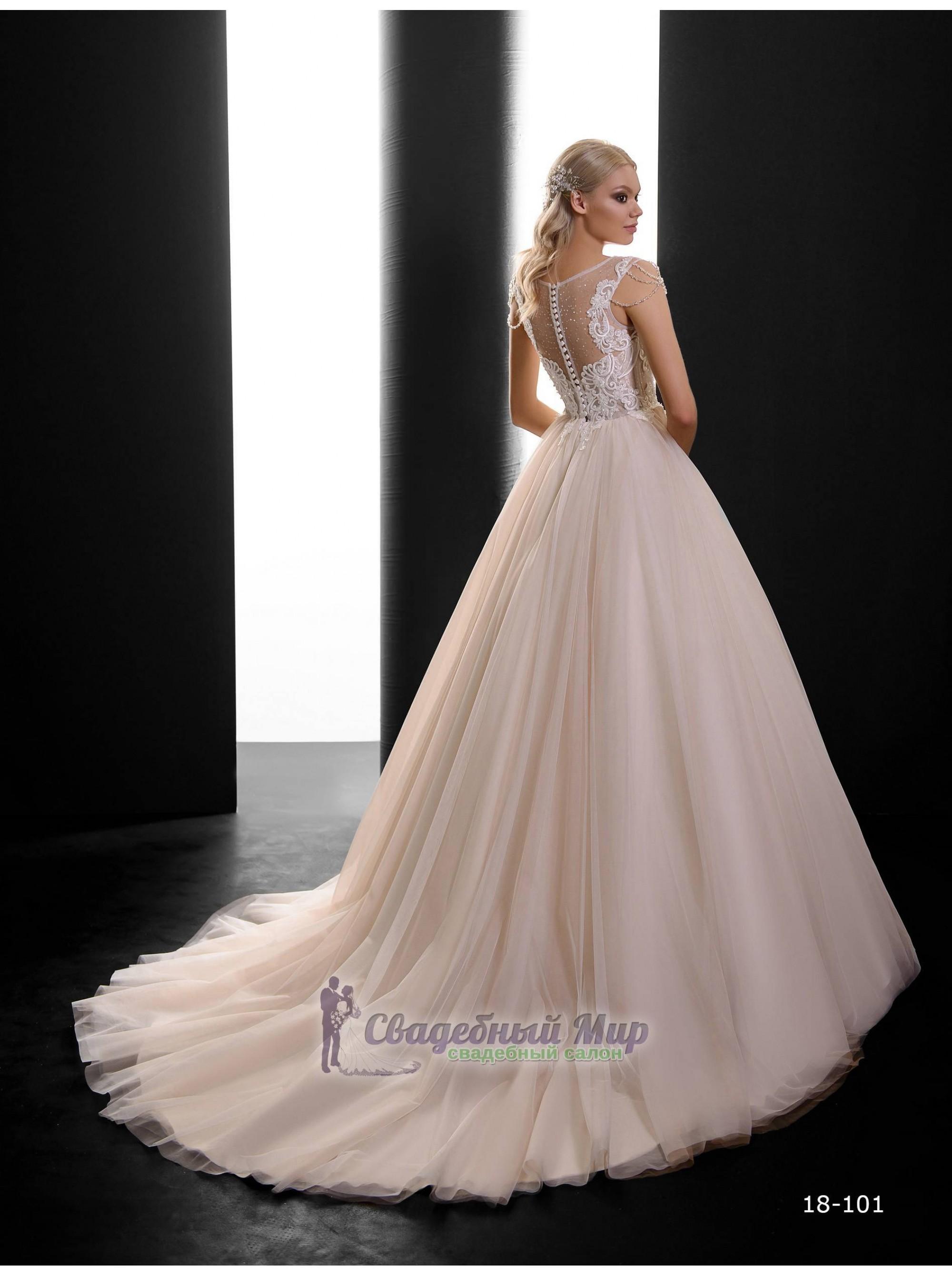 Свадебное платье 18-101