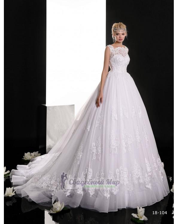 Свадебное платье 18-104