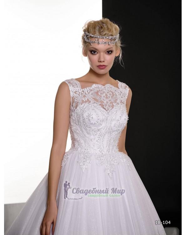 Свадебное платье18-104