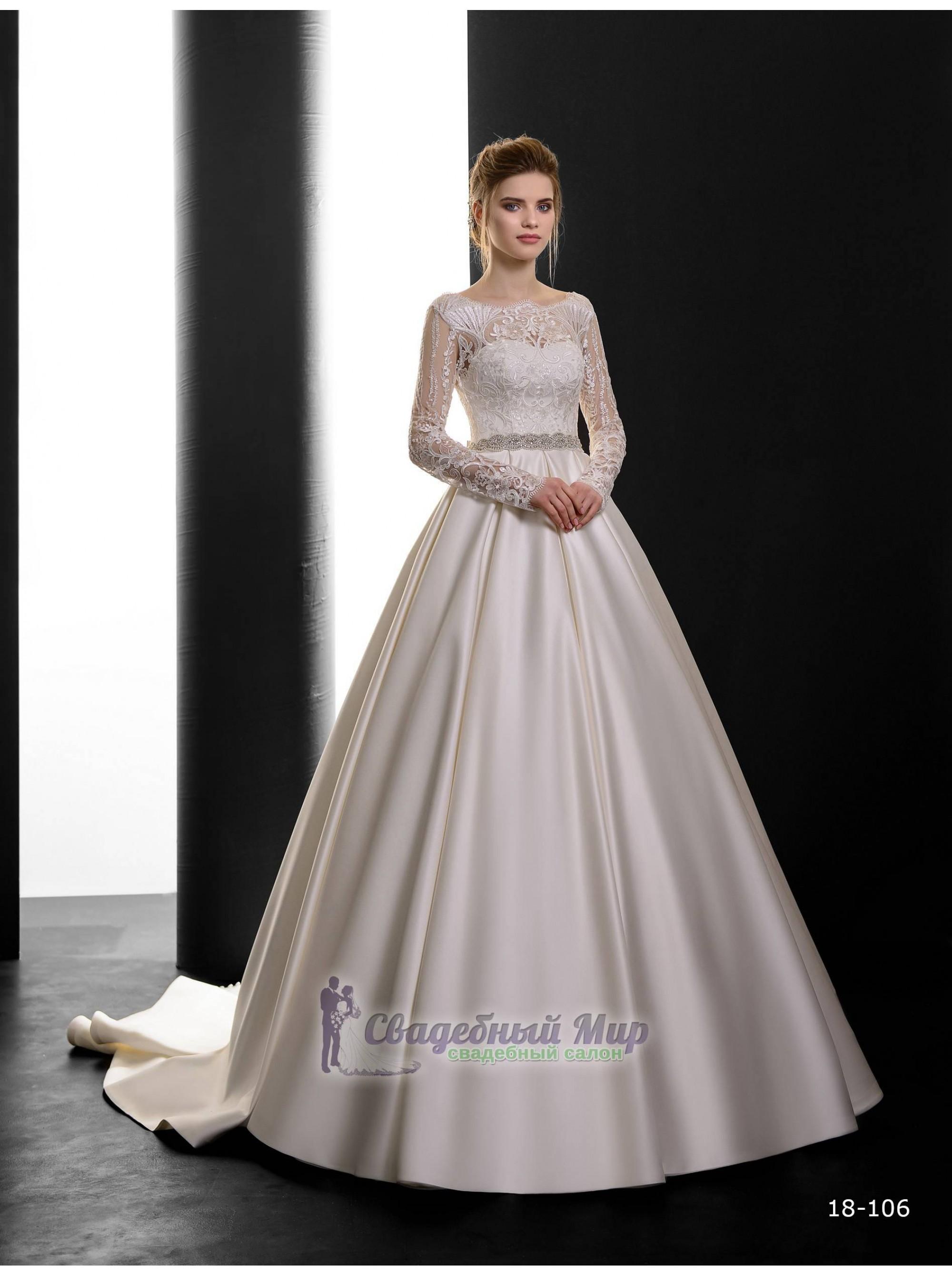 Свадебное платье 18-106