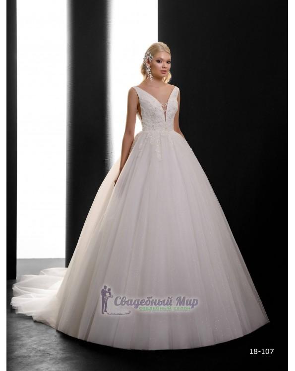 Свадебное платье 18-107