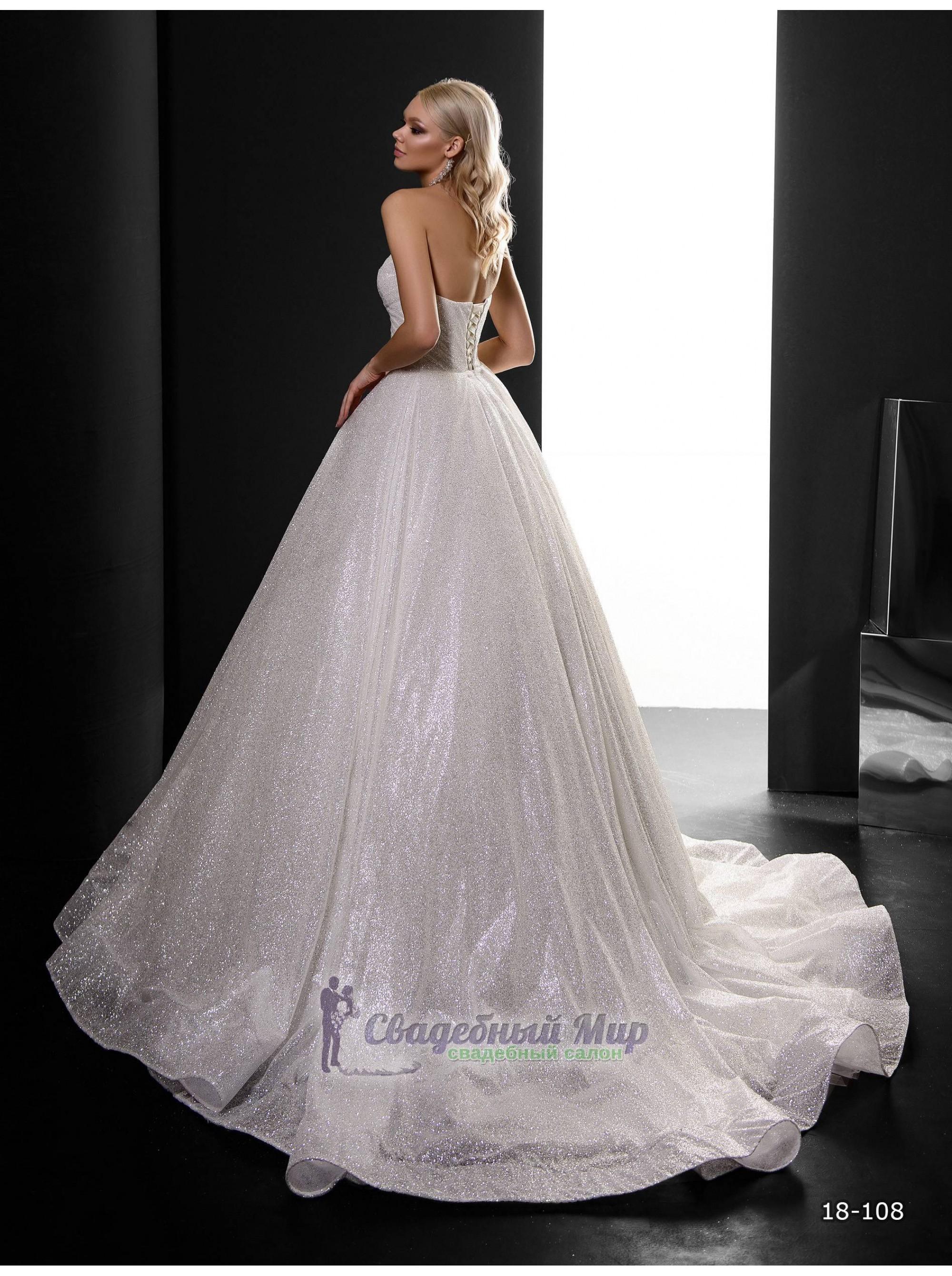 Свадебное платье 18-108