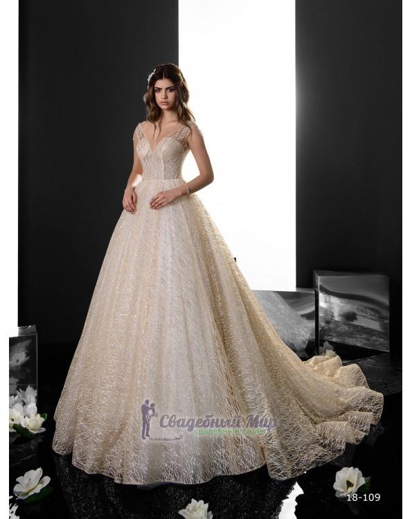 Свадебное платье 18-109
