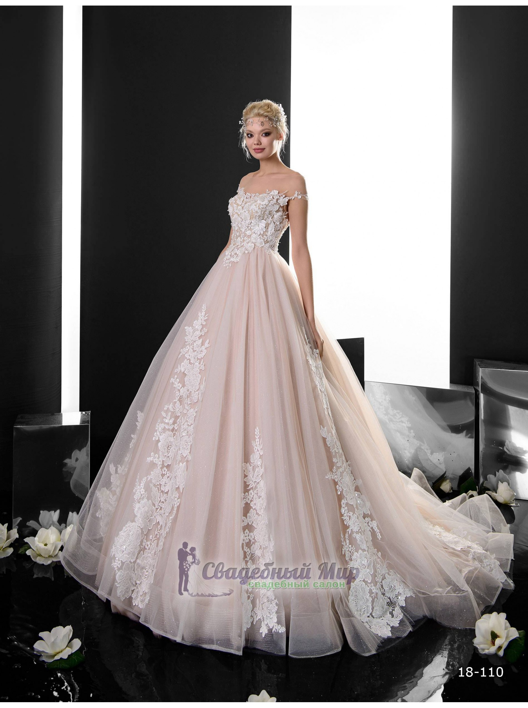 Свадебное платье 18-110