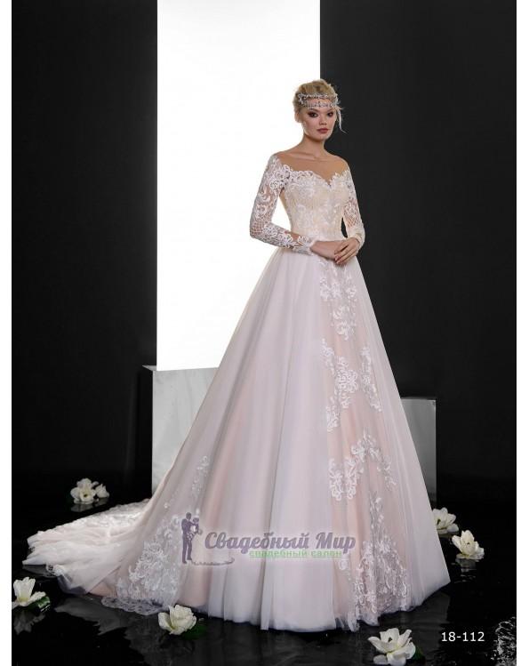 Свадебное платье 18-112