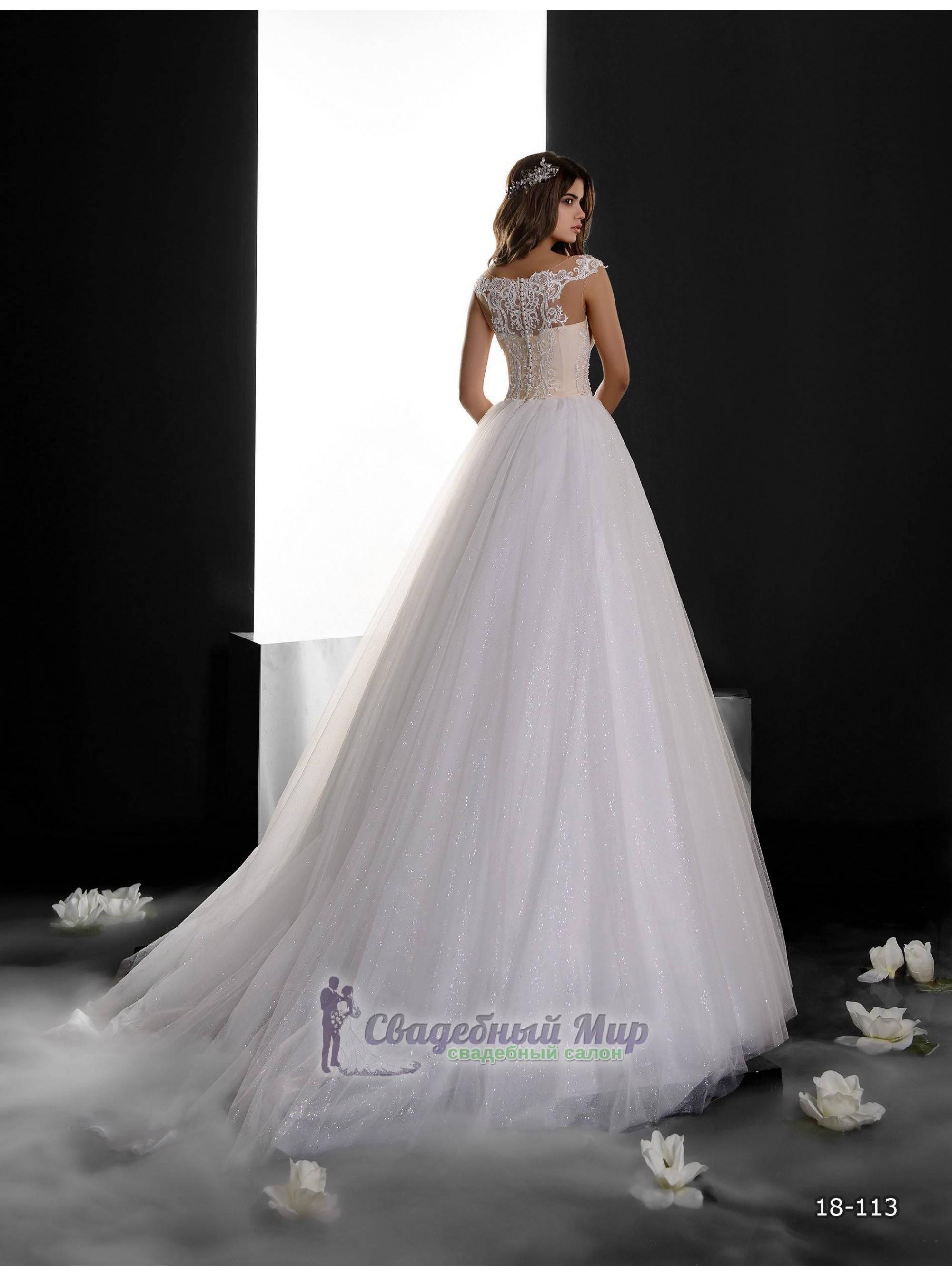 Свадебное платье 18-113