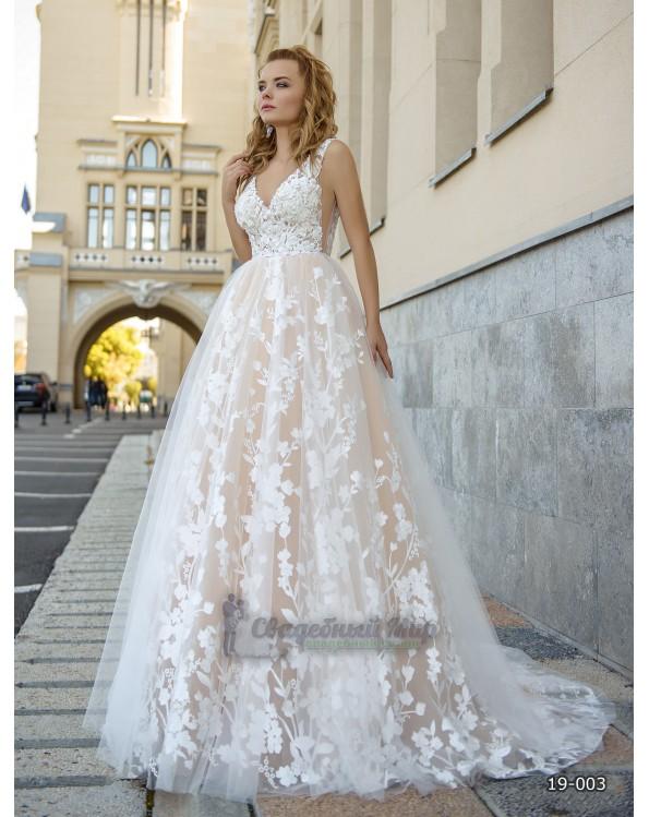 Свадебное платье 19-003