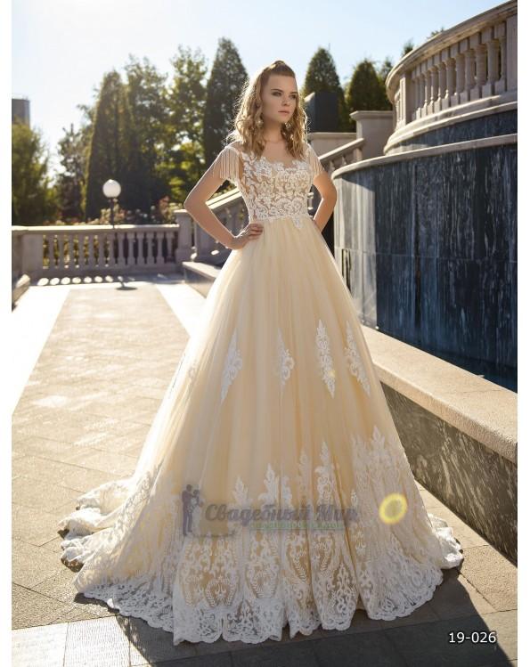 Свадебное платье 19-026