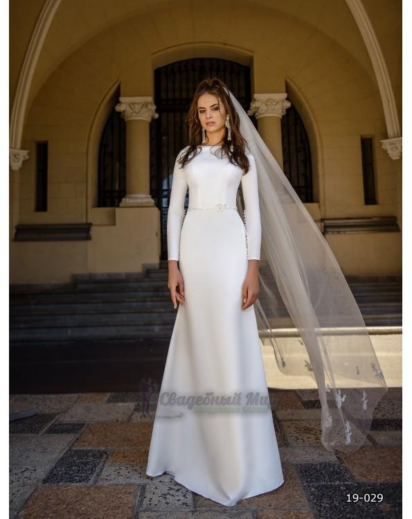 Свадебное платье 19-029