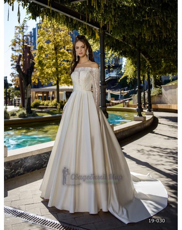 Свадебное платье 19-030