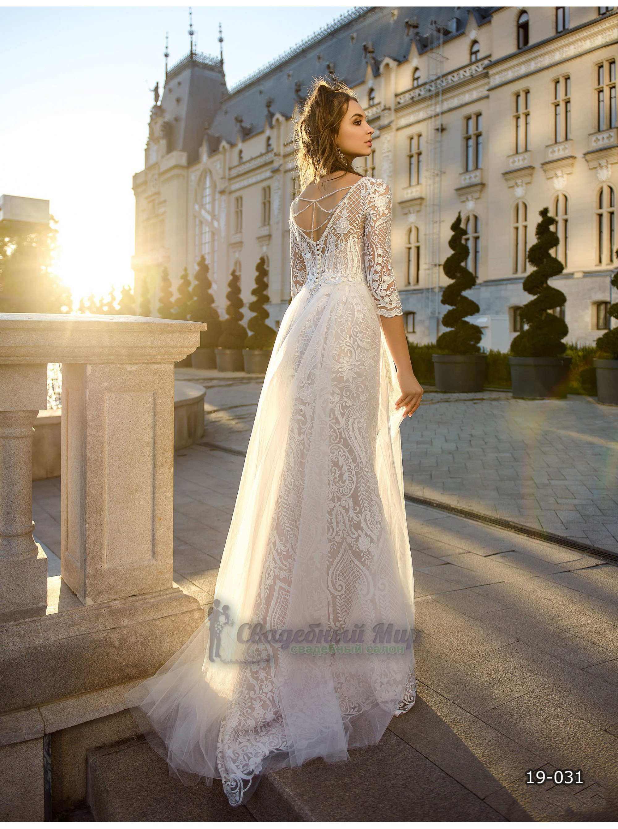 Свадебное платье 19-031