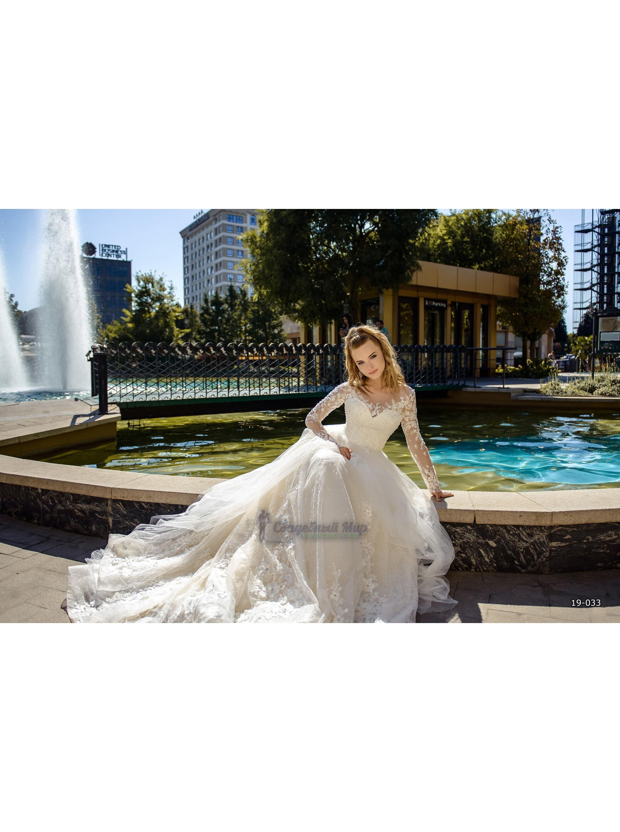 Свадебное платье 19-033