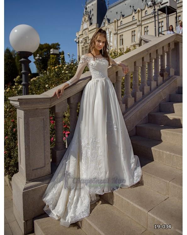 Свадебное платье 19-034