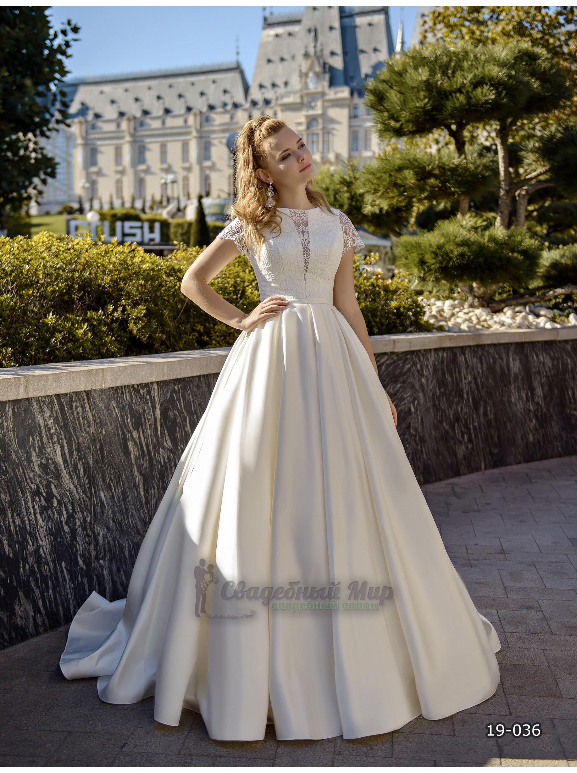 Свадебное платье 19-036