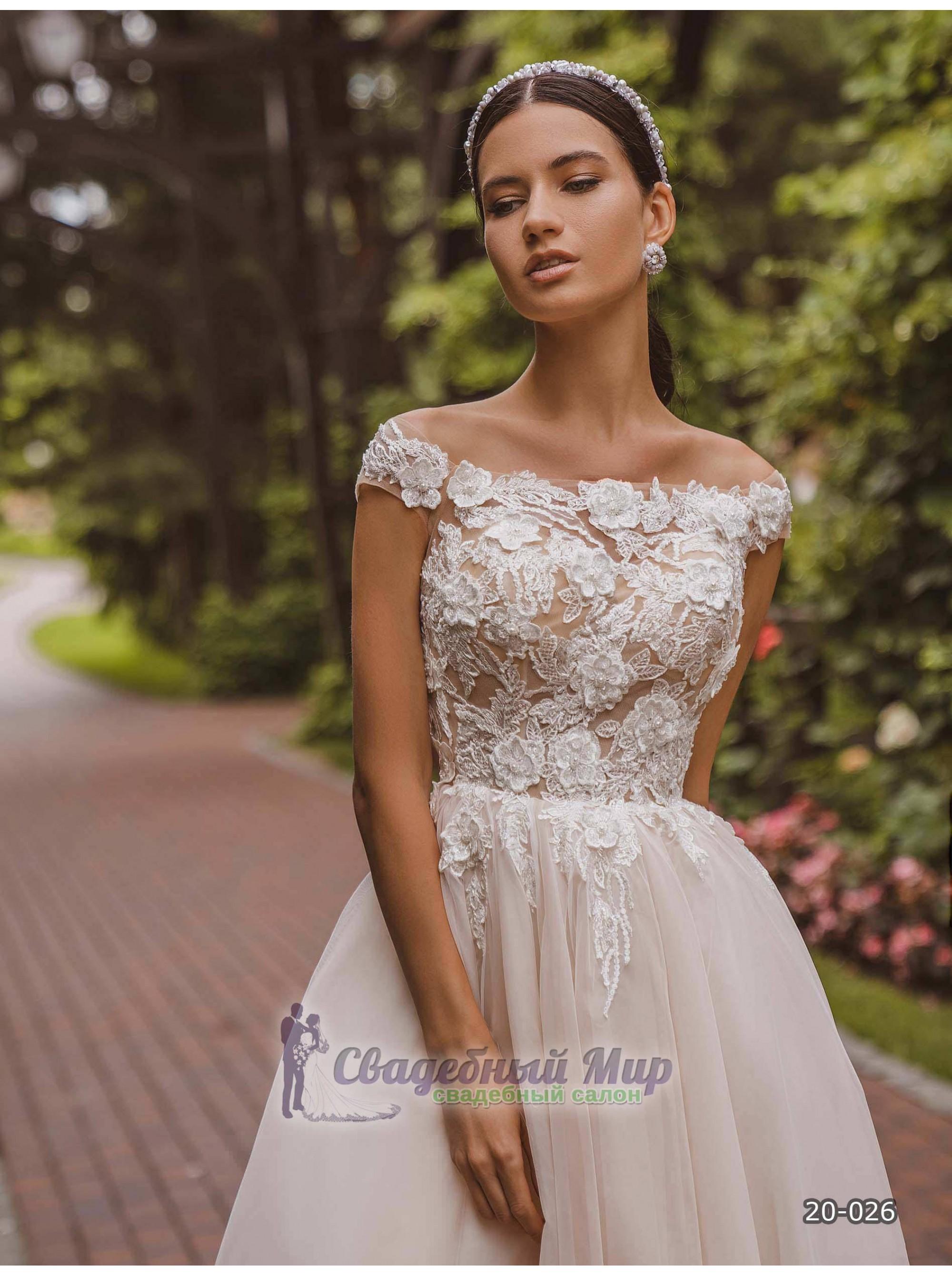 Свадебное платье 20-026