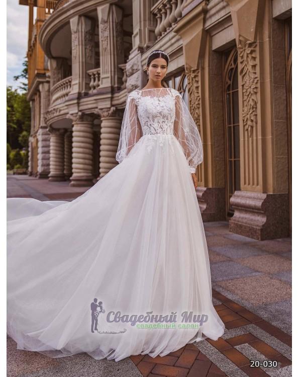 Свадебное платье 20-030