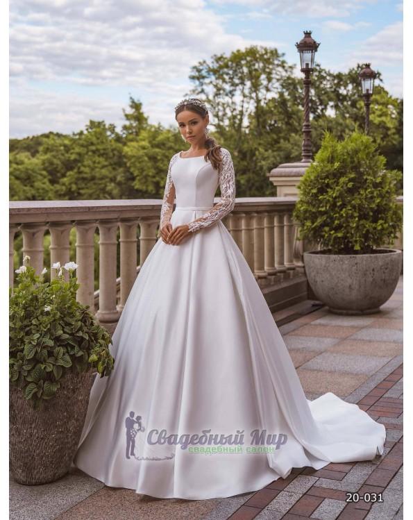 Свадебное платье 20-031