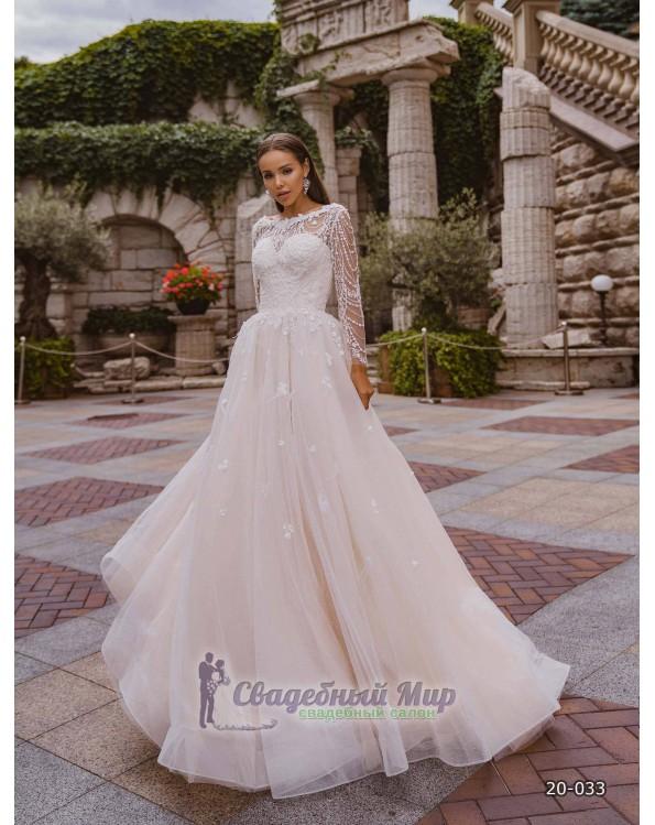 Свадебное платье 20-033