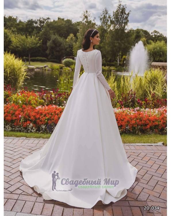 Свадебное платье 20-034