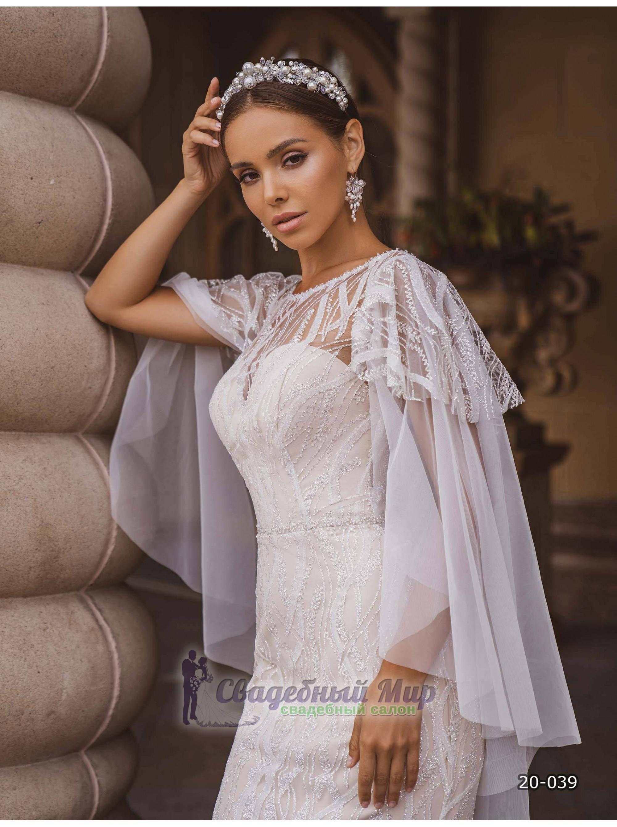 Свадебное платье 20-039