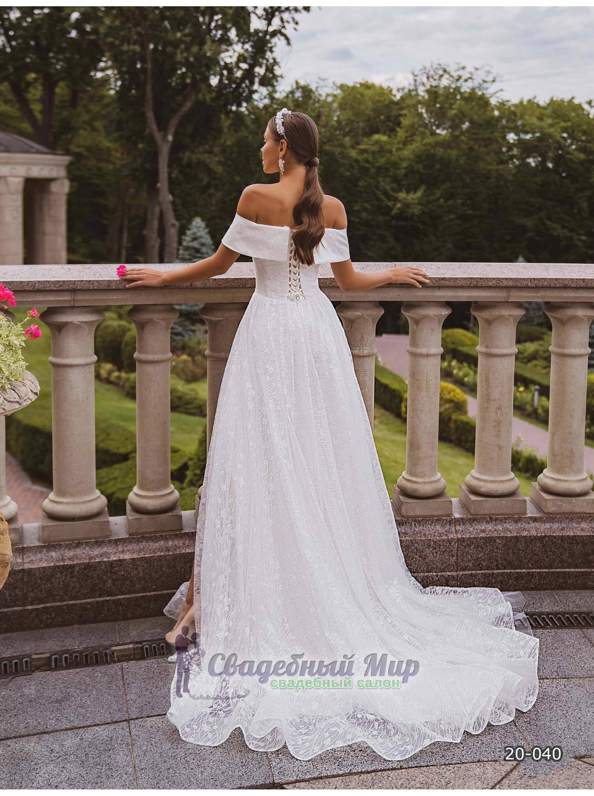 Свадебное платье 20-040
