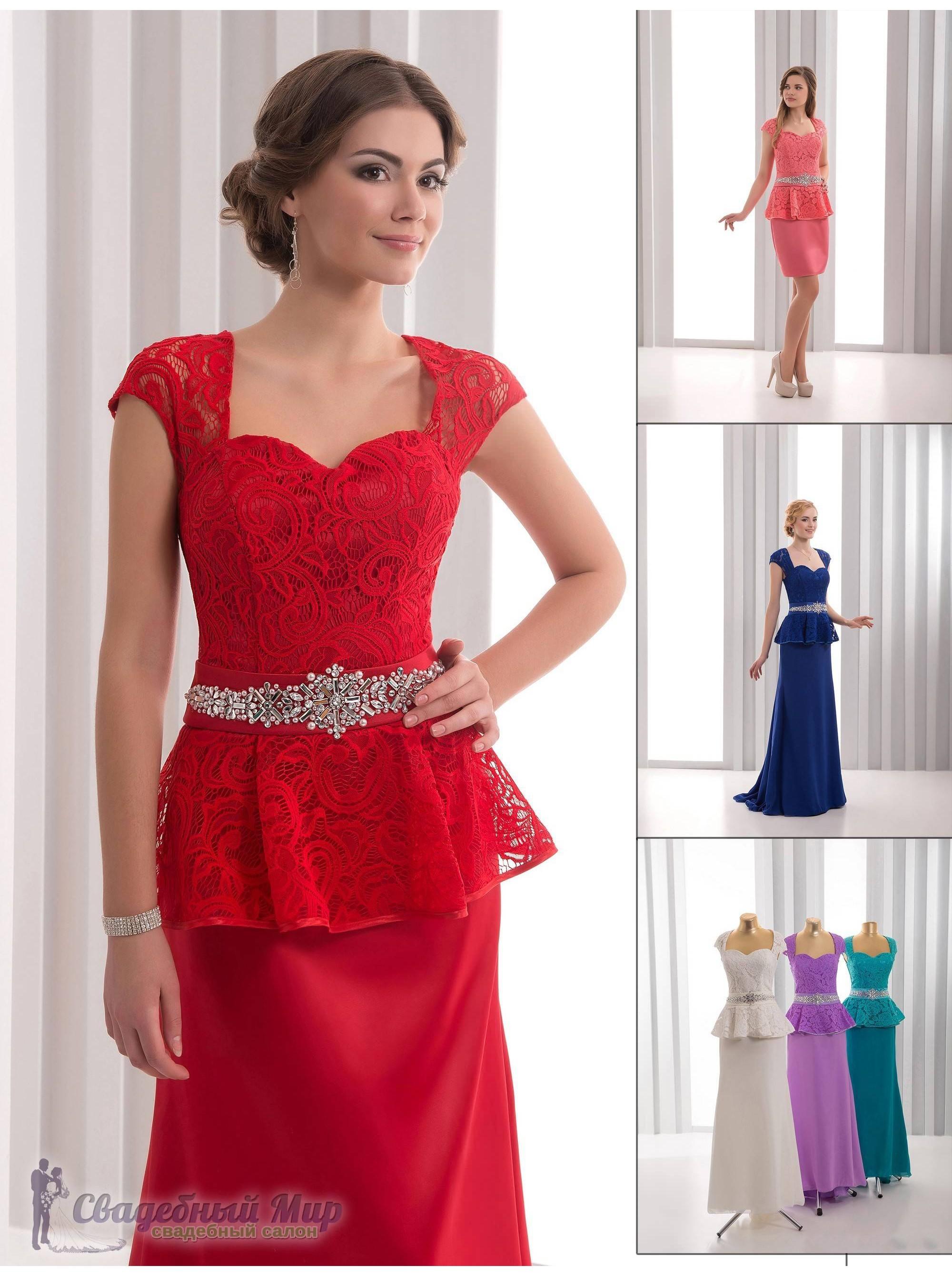 Вечернее платье 15-502