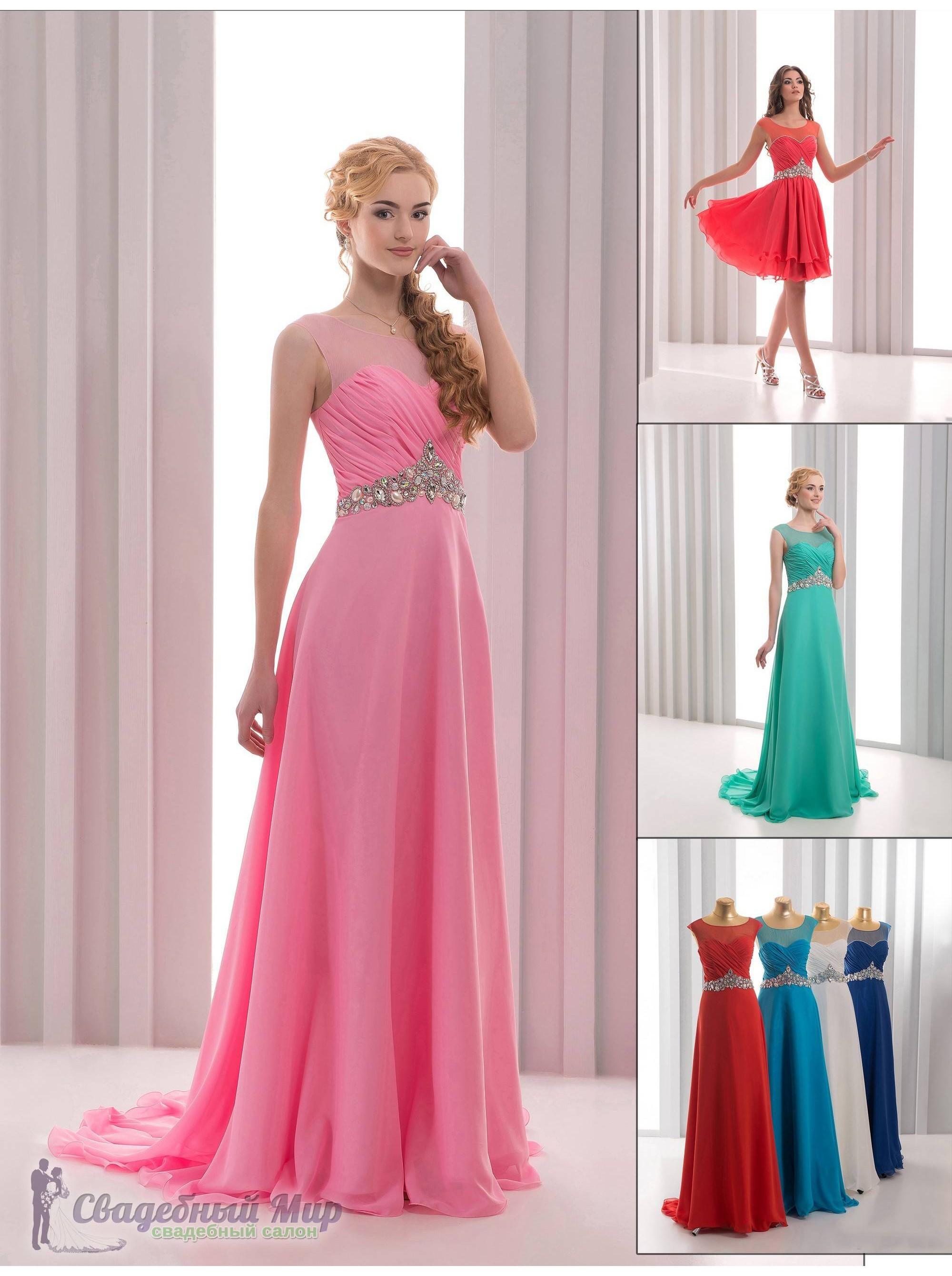 Вечернее платье 15-506