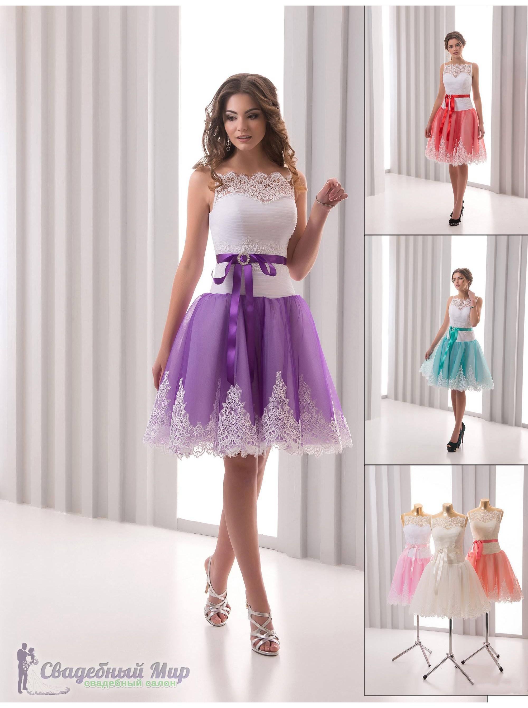 Вечернее платье 15-512