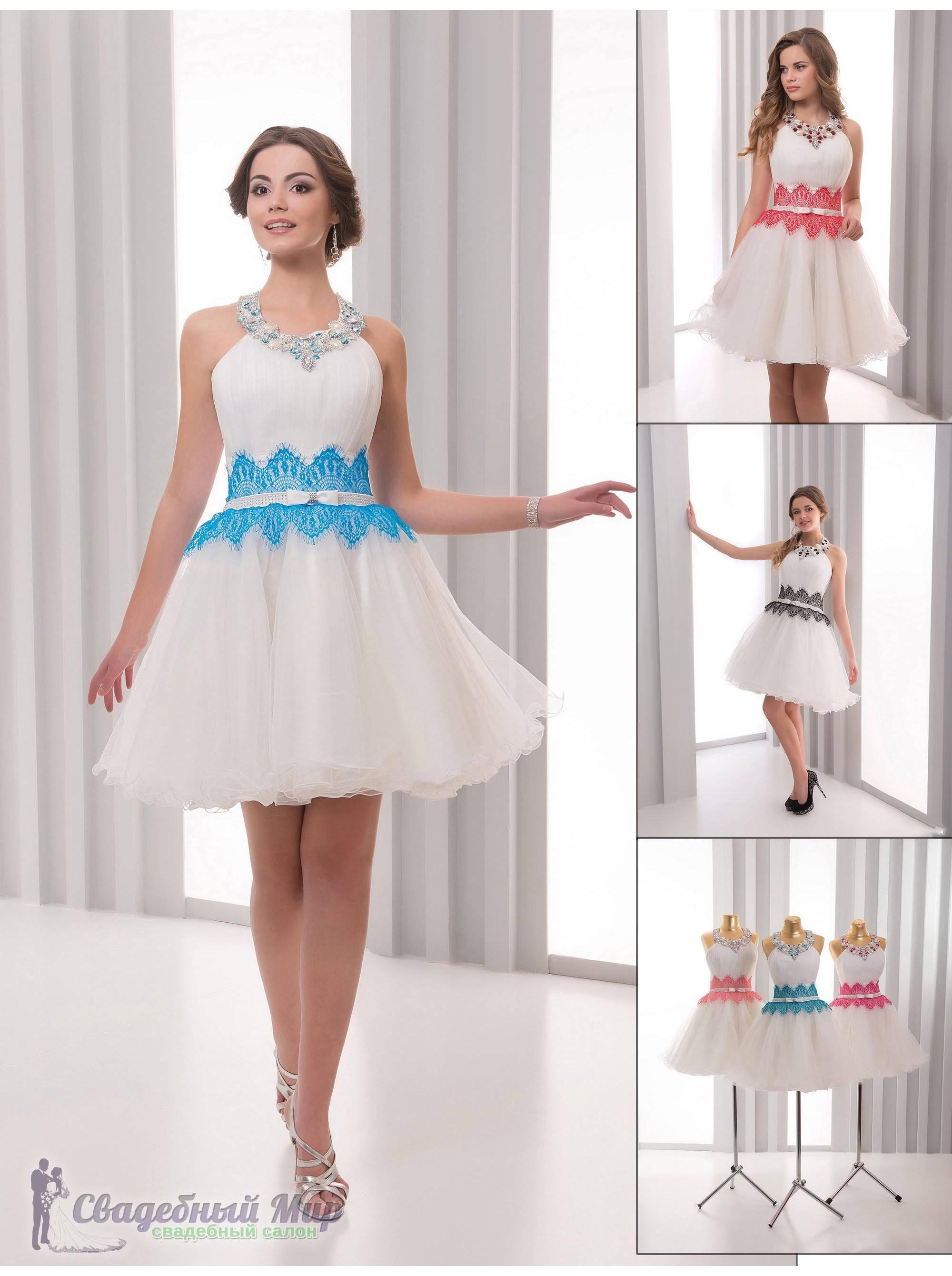 Вечернее платье 15-513